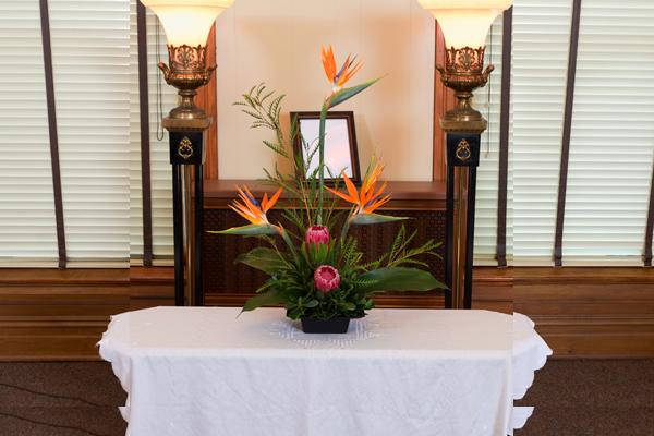 Tropical Style  Arrangement
